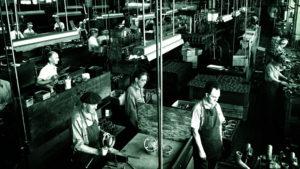 1940 B&G factory